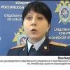 На Алтае из-за халатности мастера электросетей едва не погибла 11-летняя девочка — видео
