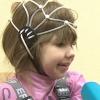 Задержку развития у детей научились лечить током – видео