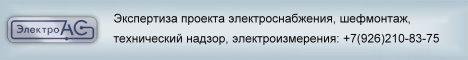 baner_1.1