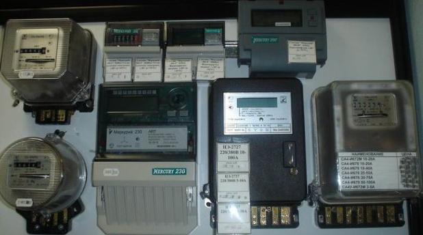 Оно и понятно: старые - индукционные - электросчетчики, в основном установленные в большинстве.