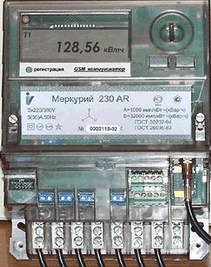 Электромонтаж электросчётчиков