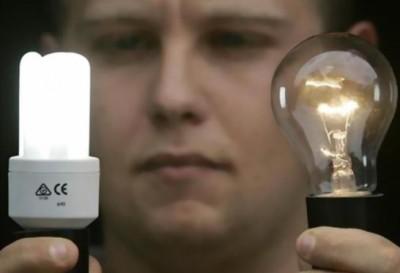 Модернизация искусственного освещения