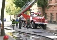 Первая бригада пожарных