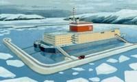 АЭС будущего