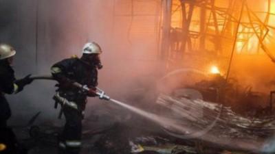 Славянский базар в огне