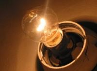 Потребители электроэнергии