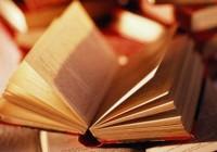 Книги по электромонтажу