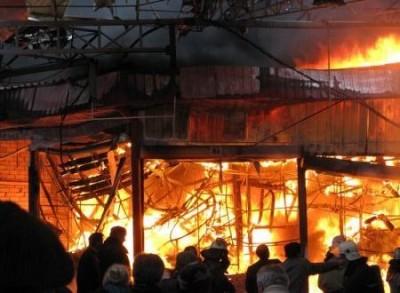 Пожар в здании суда