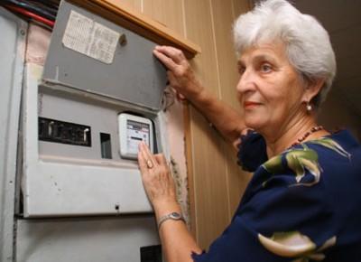 Снятие показаний счётчика за электроэнергию