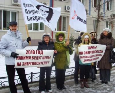 Тарифная политика за электроэнергию в России