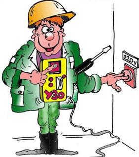 Электромонтаж устройства защитного отключения