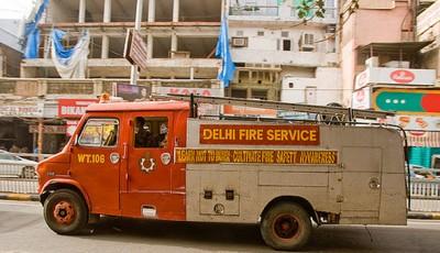 Индийская пожарная служба