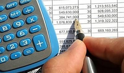 Прием платежей за коммунальные услуги