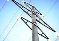 Томская энергосбытовая компания