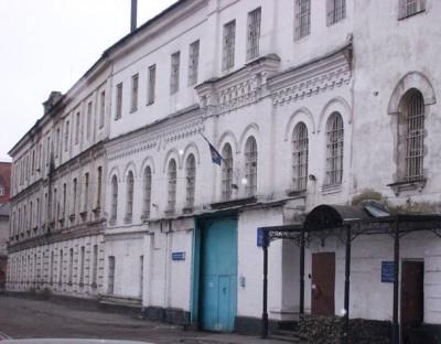 Здание СИЗО в Ярославле