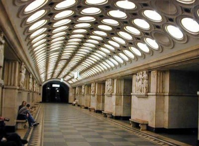 "Станция метро ""Электрозаводская"""