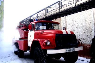 Служба пожарной охраны