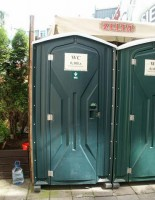 Общественные туалеты в риге