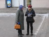Опрос на улицах города