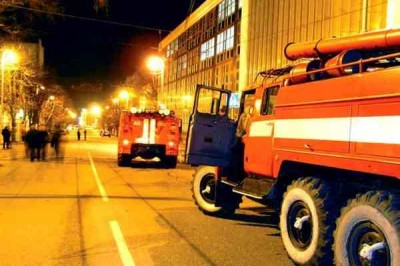 Служба противопожарной безопасности