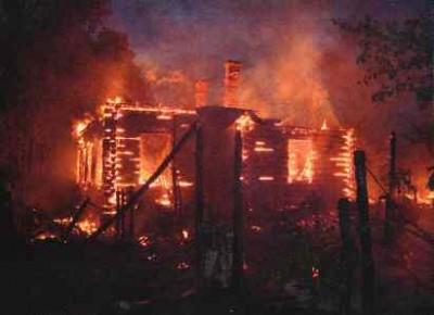 Последствия возгорания