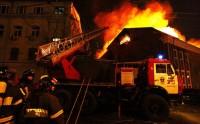 Пожар в Московском ночном клубе