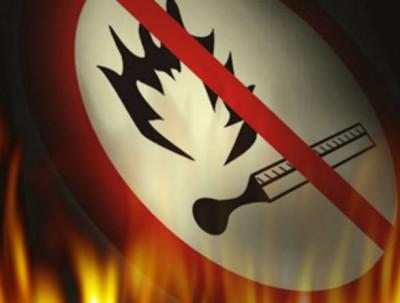 Призыв к соблюдению противопожарной безопасности