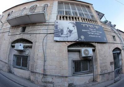 Радиостанция «Коль Исраэль»