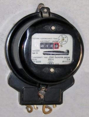 Монтаж счётчиков электроэнергии
