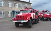 Служба пожарной безопасности