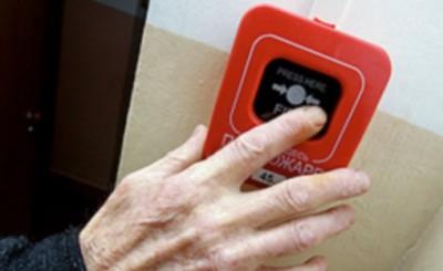Установка кнопки пожарной тревоги