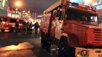 Пожар в театре имени Станиславского