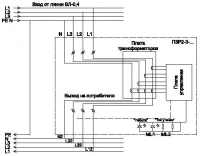схема подключения зви 312