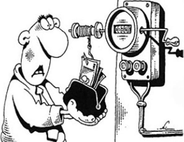 ОПРОС. Ваше отношение к повышению тарифов