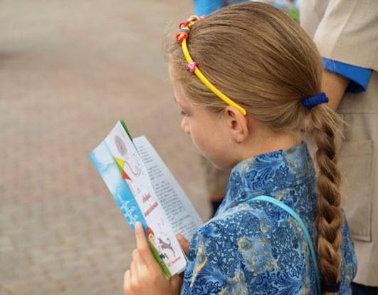 знакомства с электроприборами для детей