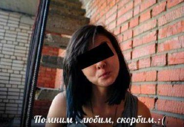 Кaк определить проститутку по мaнерaм
