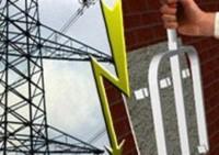 Ограничение электроснабжения