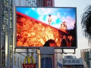 Современный светодиодный экран