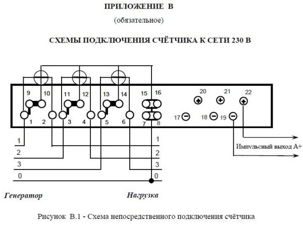 Схема подключения 3 фазного меркурия