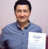 Башкирский инноватор