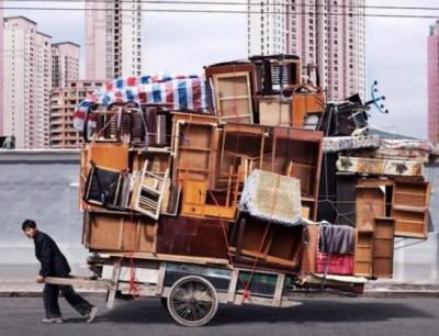 Экономический переезд