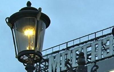 Газовый фонарь в Москве