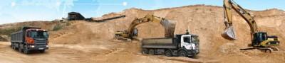 Доставка строительного песка