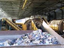 Уилизация отходов