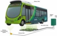 Индукционная зарядка автобуса