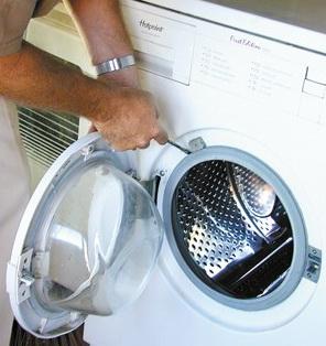 Причина неисправности стиральной машины