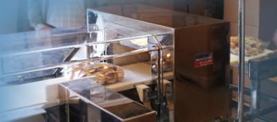 Конвейерные металлодетекторы