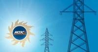 Энергокомпания МОЭСК