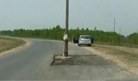 Столб на дороге