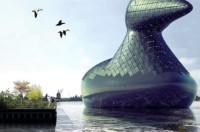 Энергетическая утка